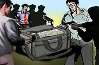 miscreants looted 69 lakh rupees from Indian Bank