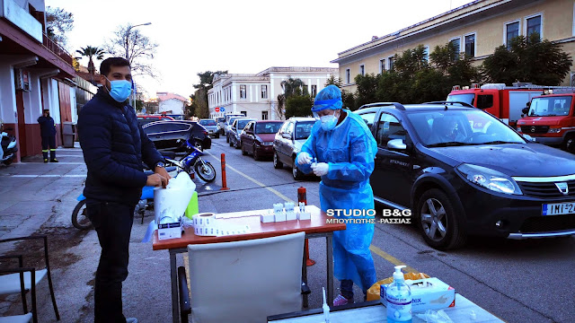 Rapid test στο Ναύπλιο την Κυριακή από κλιμάκιο της ΚΟΜΥ Αργολίδας