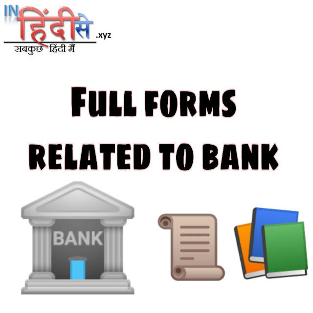 full forms use in banks in hindi
