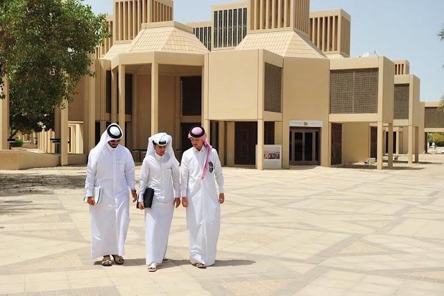 منح جامعة قطر للطلاب الدوليين | خريف 2021 | ممولة بالكامل