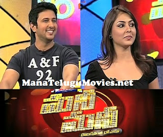 Money Money -E 16 with Raja,MadhuShalini -9th Dec