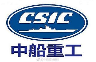 Conferencia de prensa de CSIC