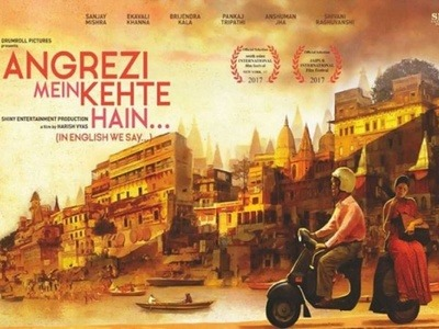 Angrezi Mein Kehte Hain new upcoming movie first look, Poster of Sanjay Mishra, Ekavali Khanna, Pankaj Tripathi next movie download first look Poster, release date
