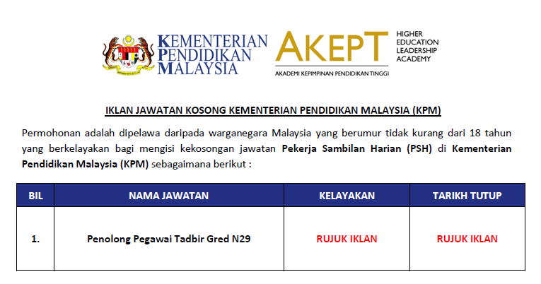 Jawatan Kosong Di Kementerian Pendidikan Malaysia Kpm Penolong Pegawai Tadbir Ejawatankini Com