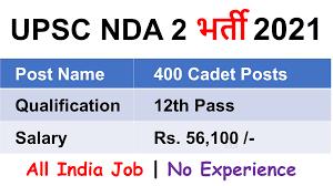 UPSC NDA 2 2021 Registration,upsc 2021,upsc syllabus,Google News,career news,UPSC,Union Public Service Commission,