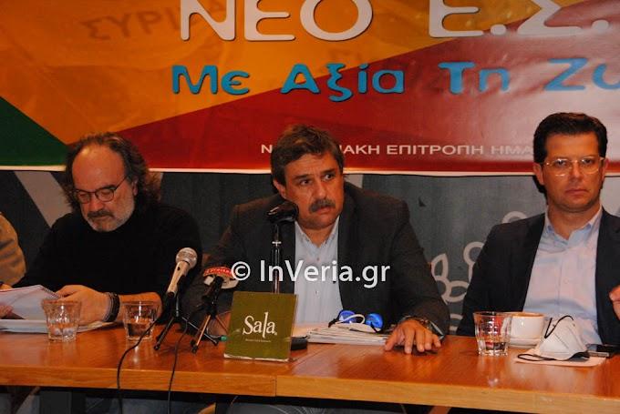Ο πρώην Υπουργός Υγείας Ανδρέας Ξανθός στην Ημαθία (φώτο - βίντεο)