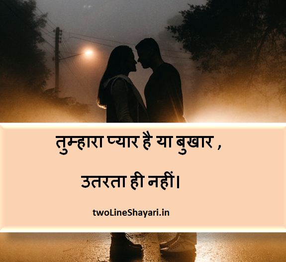 new love shayari with images, new love shayari images collection