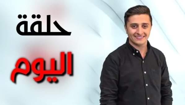مسلسل ولاد خالتي هو مسلسل كوميدي أردني , تم عرضه لأول مرة في 22 أغسطس 2020 على قناة عمان TV ،