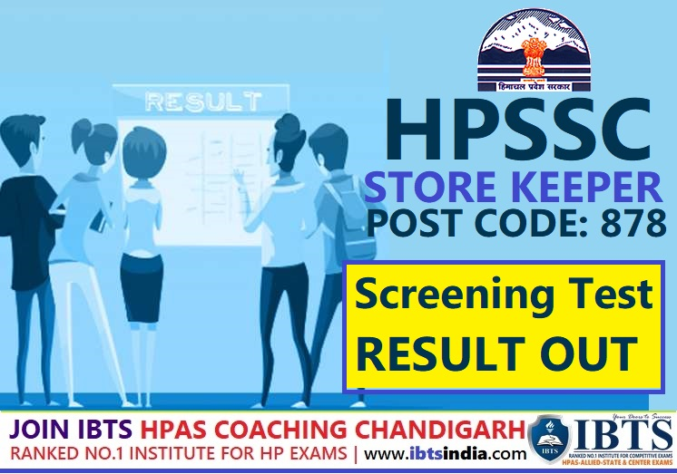 HPSSC Hamirpur Store Keeper Post Code 878 (on contract basis) Screening Test Result Out 2021 -Download PDF