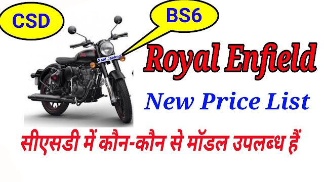 Royal Enfield Bullet BS6 CSD Price List Lucknow