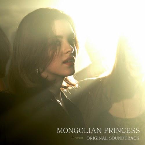 Hong Ji Hyun, Choi Soo Yeon, Fromm – Mongolian Princess OST