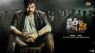 Khaidi-s-Rs-100-Crore-Feat-certain-Andhra-Talkies