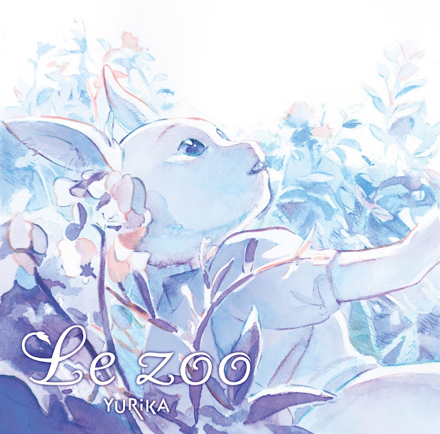 """Le zoo"" by YURiKA"