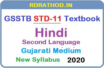GSSTB Textbook STD 11 Hindi Second Language