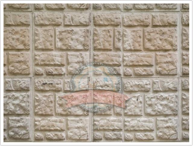 نصيحة حول كيفية الاستفادة القصوى من الحجر في منزلك