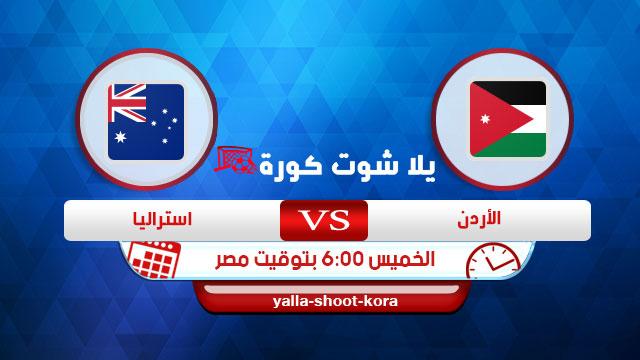 Jordan-vs-Australia