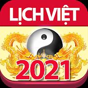 App Lịch Vạn Niên 2021 - Lịch Việt & Lịch Âm 2021 MOD VIP | No Ads