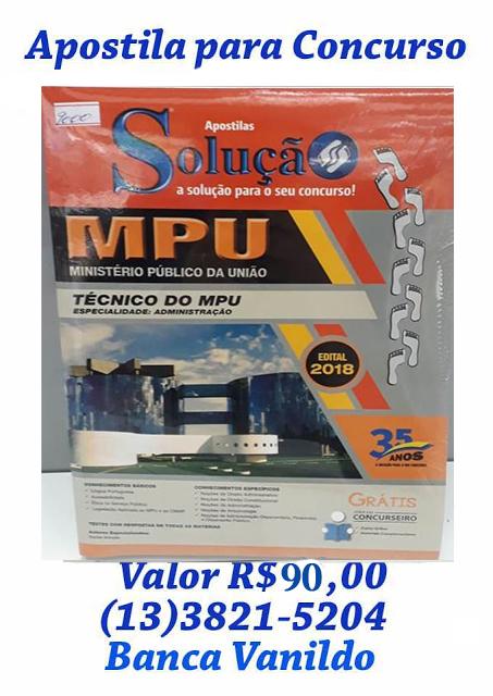 """Apostila para o Concurso de """"Técnico do MPU: Especialidade: Administração"""""""