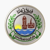 BISE Faisalabad Intermediate Date Sheet 2017, Part 1, 2
