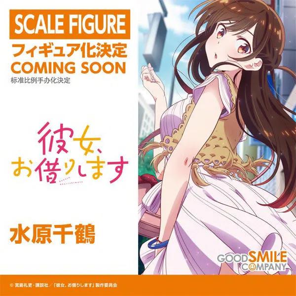 Rent-A-Girlfriend 1/7 Scale Figure Chizuru Mizuhara