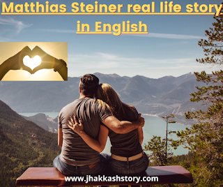 It was a tragic beautiful love real life story | Matthias Steiner real life story in English
