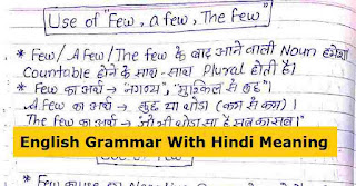 Complete English Grammar PDF
