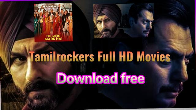 Tamilrockers 2019 HD Movies Download, Tamilrockers Tamil Movies