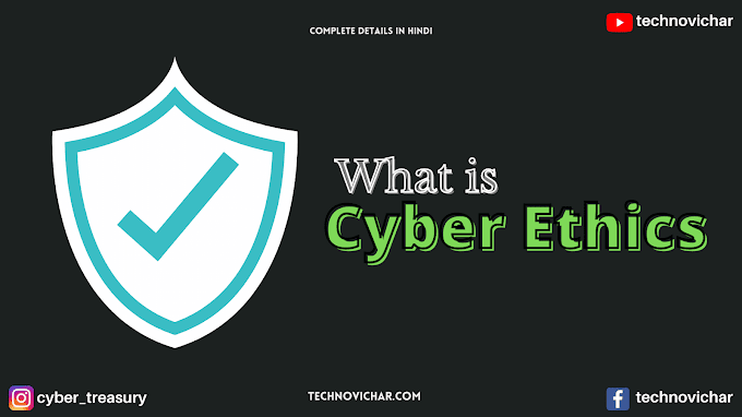 Cyber Ethics क्या है ? | What is Cyber Ethics in Hindi