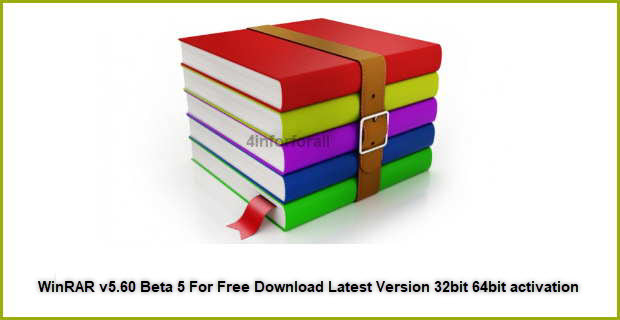 WinRAR V560 Beta 5 For Free Download
