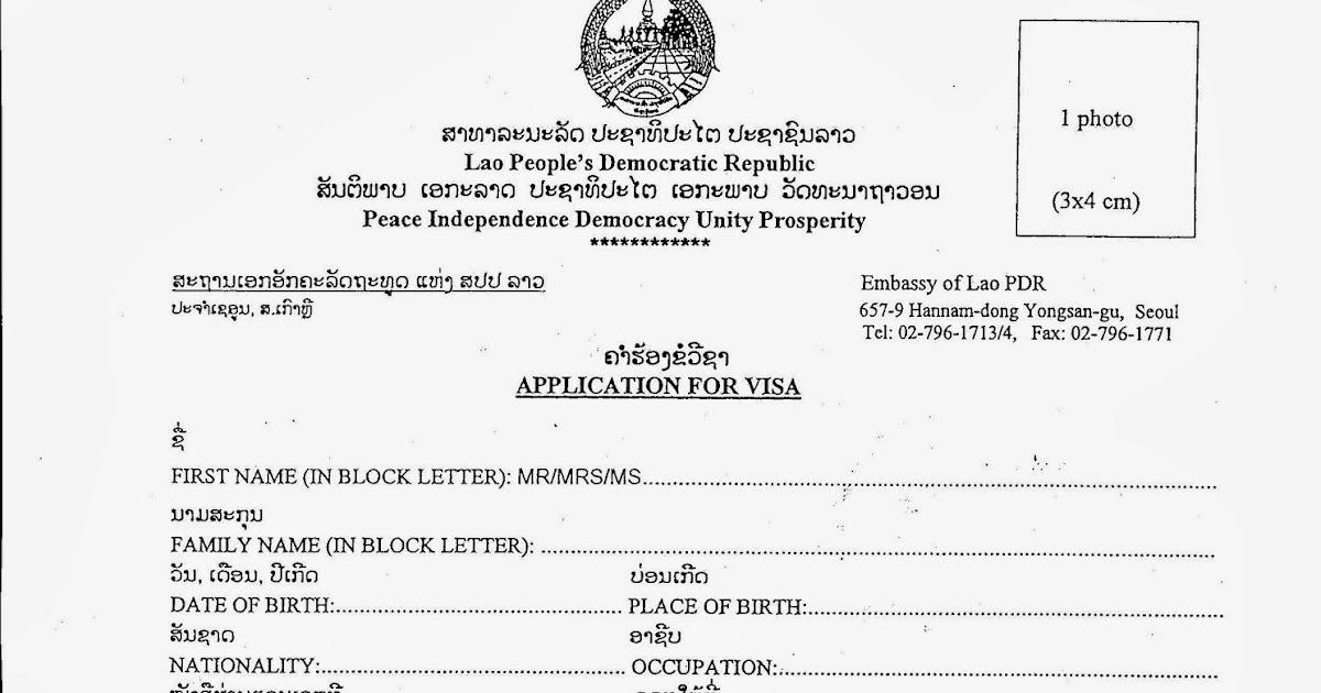 Embassy of Laos in Seoul: Lao Visa Application Form