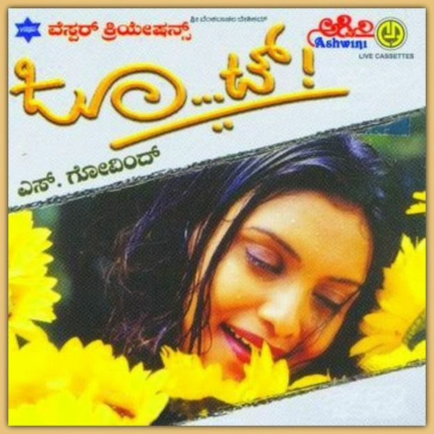 Joot kannada movie songs free mp3 download : Watch lust in the dust