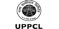 ,UPPCL Result 2020 ,UPPCL Result in hindi 2020 ,Download UPPCL Junior Engineer (Trainee) Electrical CBT Result 2020