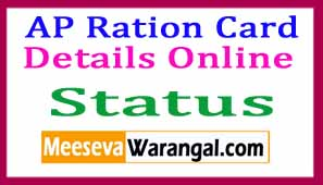 Andhra Pradesh AP Ration Card Details Online Status