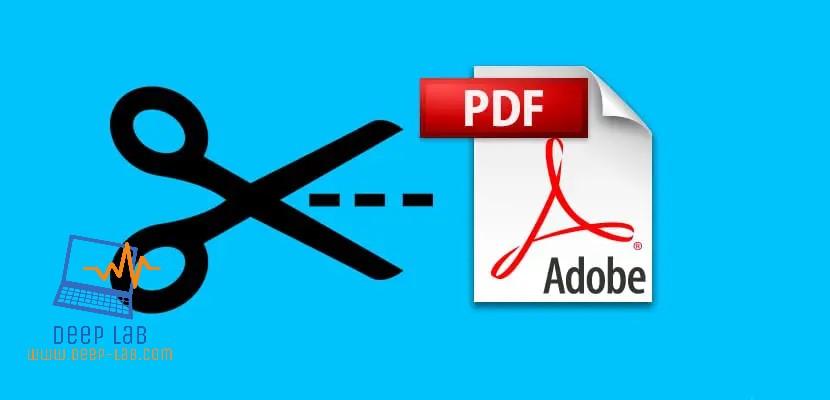 كيفية تصغير حجم ملف PDF في دقيقة
