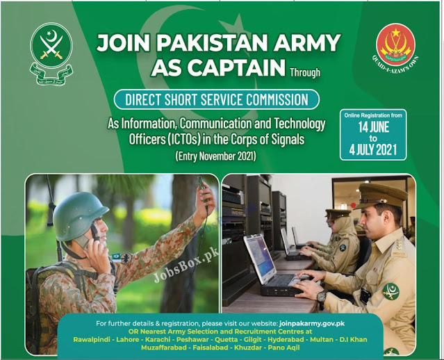 Captain Jobs in Pakistan Army 2021   Join Pak Army as Captain 2021