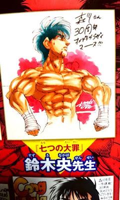Hajime no Ippo cumple 30 años, y varios mangakas le rinden homenaje.