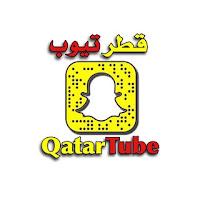 QatarTube-  قطر تيوب  دنيا التيليجرام
