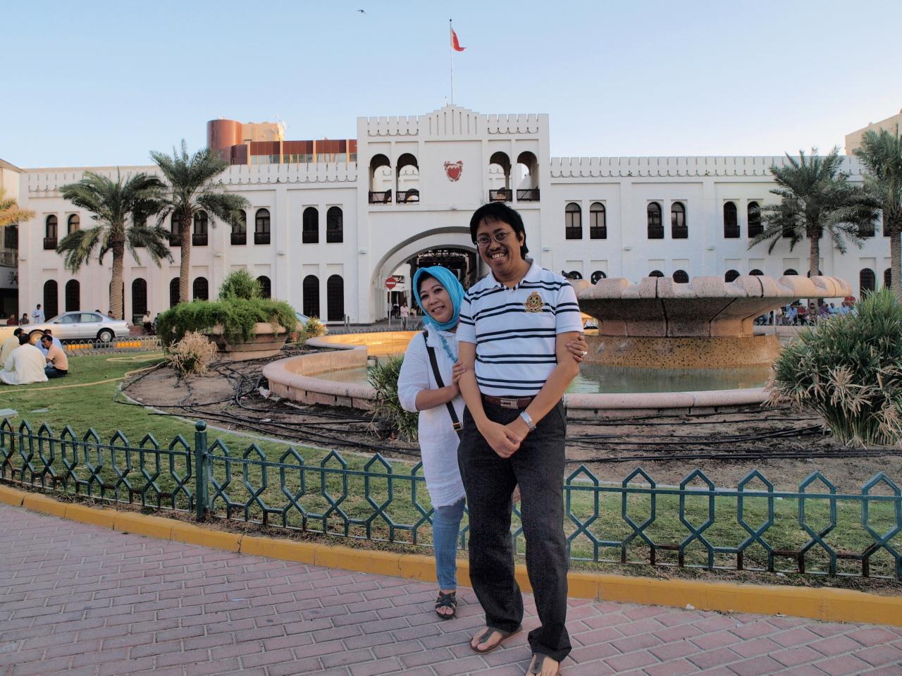 Wisata forex dan bahrain pariwisata
