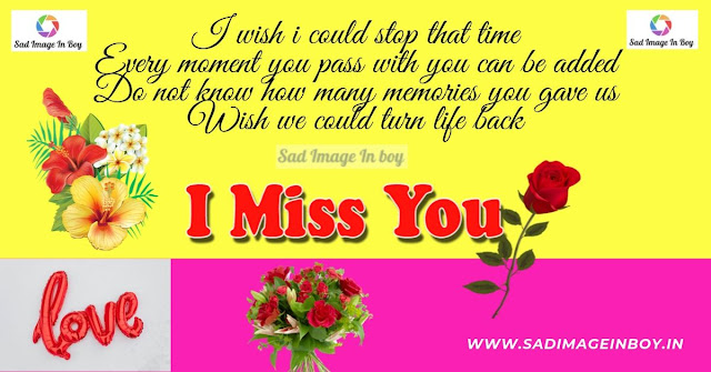 Best I Miss You Images We Will Miss You And I Miss You Quotes
