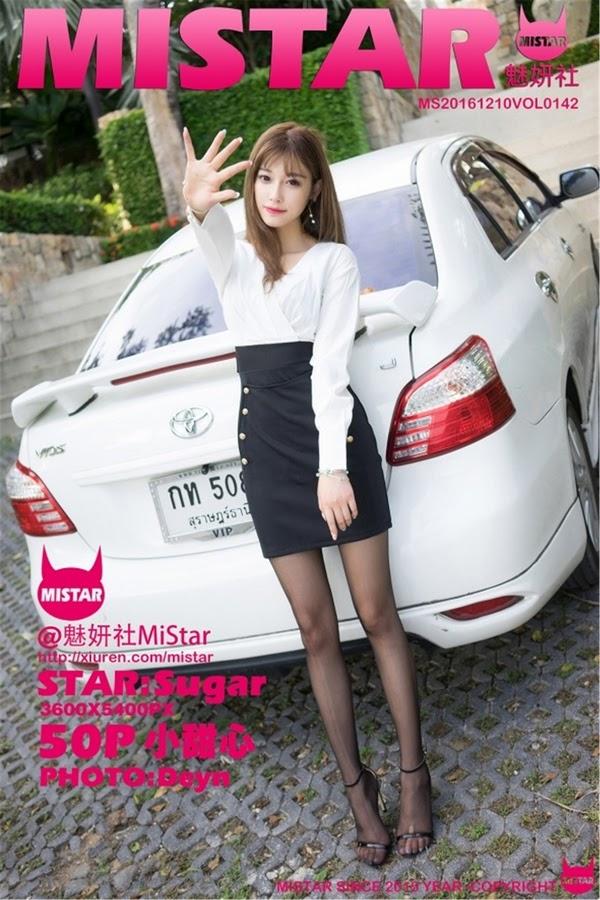 [Xiuren.Com] MiStar, Vol. 142 - Sugar 1490033909_142