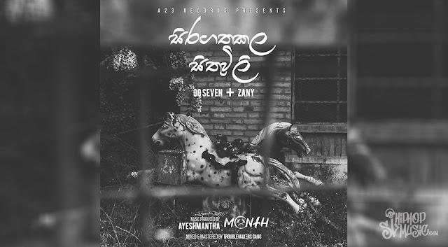 Siragathakala Sithuwili (සිරගතකළ සිතුවිළි) - Ayeshmantha ft. OO Seven & Zany