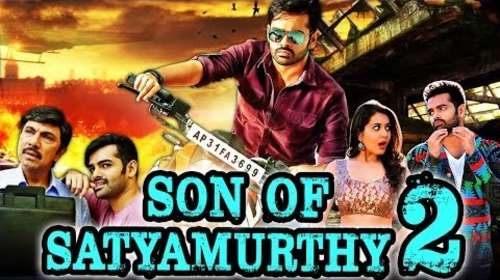 Poster Of Free Download Son Of Satyamurthy 2 2017 300MB Full Movie Hindi Dubbed 720P Bluray HD HEVC Small Size Pc Movie Only At worldfree4u.com