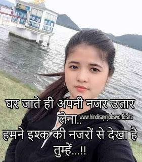 ishq wali shayari image