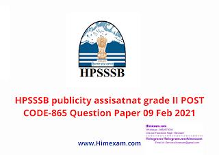 HPSSSB publicity assisatnat grade II POST CODE-865 Question Paper 09 Feb 2021