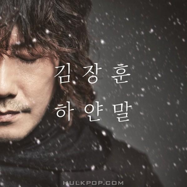 Kim Jang Hoon – White Word – Single