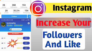 Instagram Me Followers Kaise Badhaye | How To Increase Instagram Followers In Hindi By Technical Rakesh