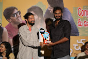 Pelli Chupulu movie success meet-thumbnail-18