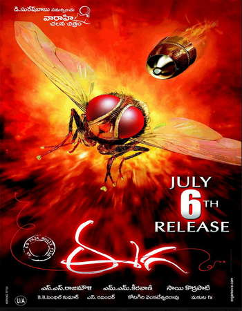 Poster Of Eega 2012 Hindi Dual Audio 550MB UNCUT BluRay 720p ESubs HEVC Free Download Watch Online downloadhub.in