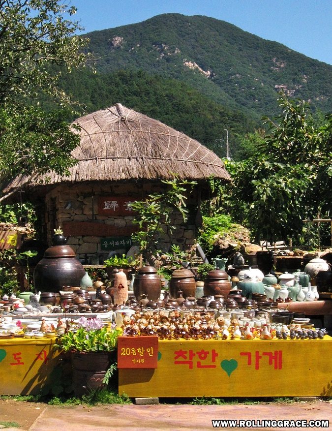 what to see in naganeupseong folk village