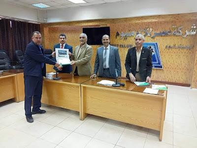 انتهاء فعاليات برنامج القيادة في ظل المتغيرات الحالية بشركة مصر للألومنيوم بنجع حمادي